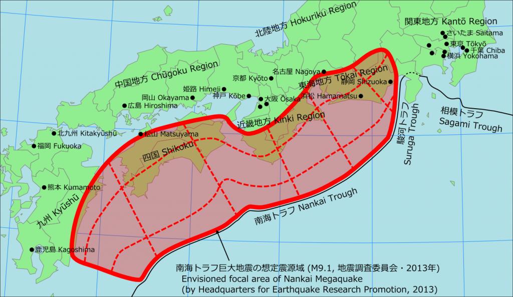 M9.1の最大規模の南海トラフ巨大地震の想定震源域(2013年、地震調査研究推進本部 地震調査委員会)